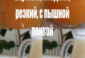 Натуральный хлебный квас домашний, вкусный сладкий, резкий, с пышной пенкой