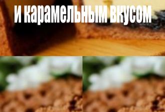 Восхитительный десерт: сырник с черносливом и карамельным вкусом