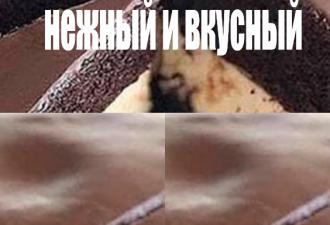 «Кокос в шоколаде» - торт с пропиткой, нежный и вкусный