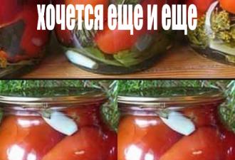 «Царские» помидорки: сладкие, без уксуса, хочется еще и еще