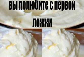 Молочный крем, который вы полюбите с первой ложки