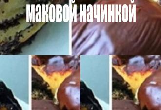 Мягкие и вкусные булочки с вишневой и маковой начинкой