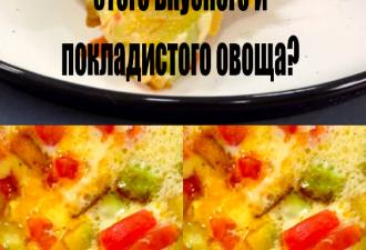 Летний рецепт: конечно, кабачки. Что новенького можно сделать из этого вкусного и покладистого овоща?