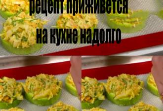 Закуска легкая, вкусная и быстрая: идеальный состав - кабачки. Этот рецепт приживется на кухне надолго